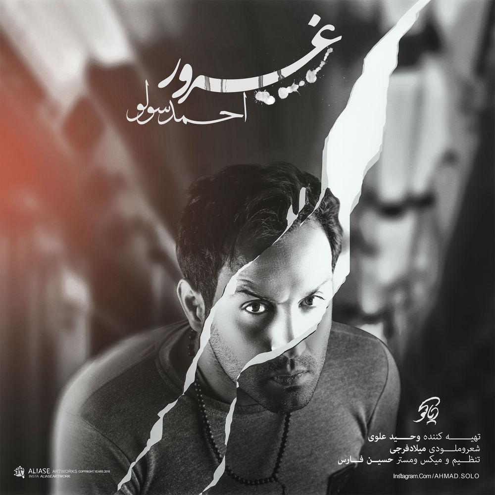 Ahmad Solo – Ghoroor