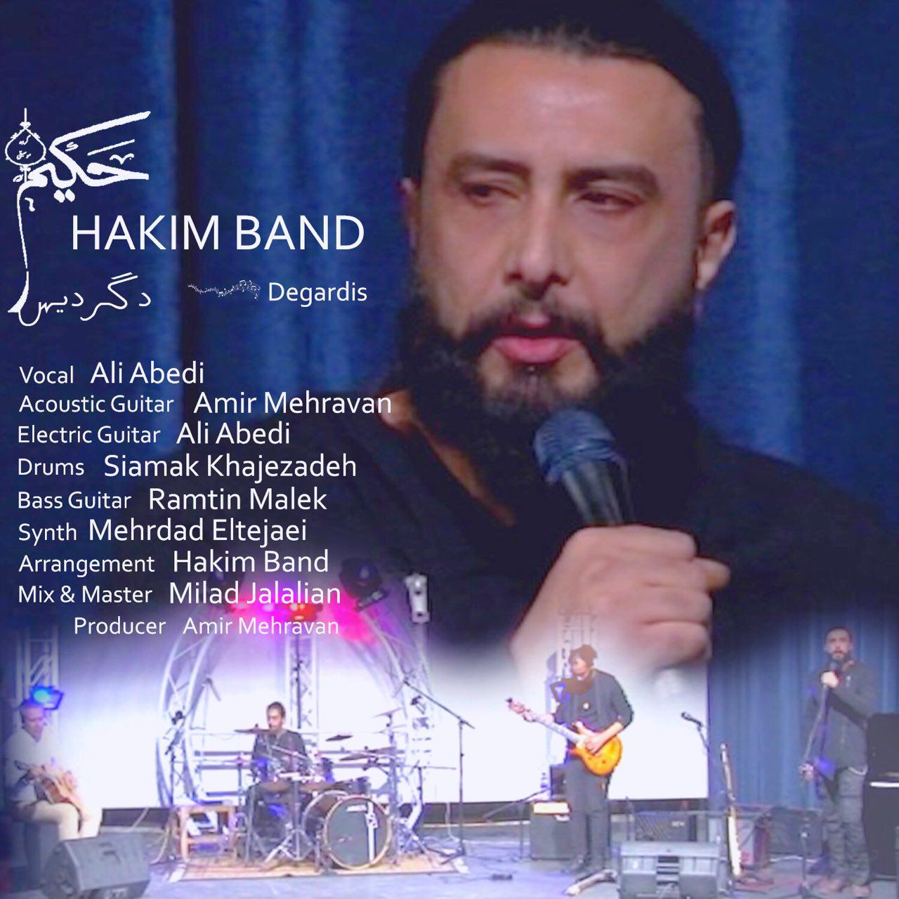 Hakim Band – Degardis