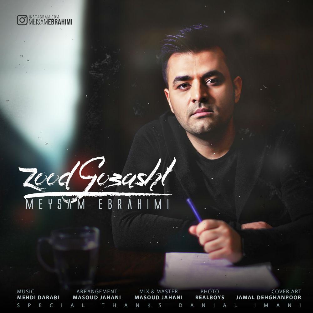 Meysam Ebrahimi – Zood Gozasht