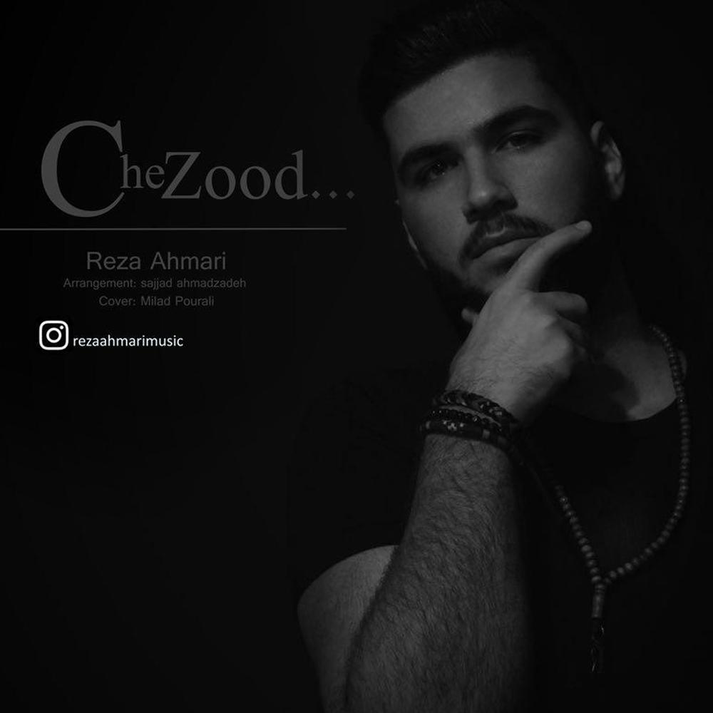 Reza Ahmari – Che Zood
