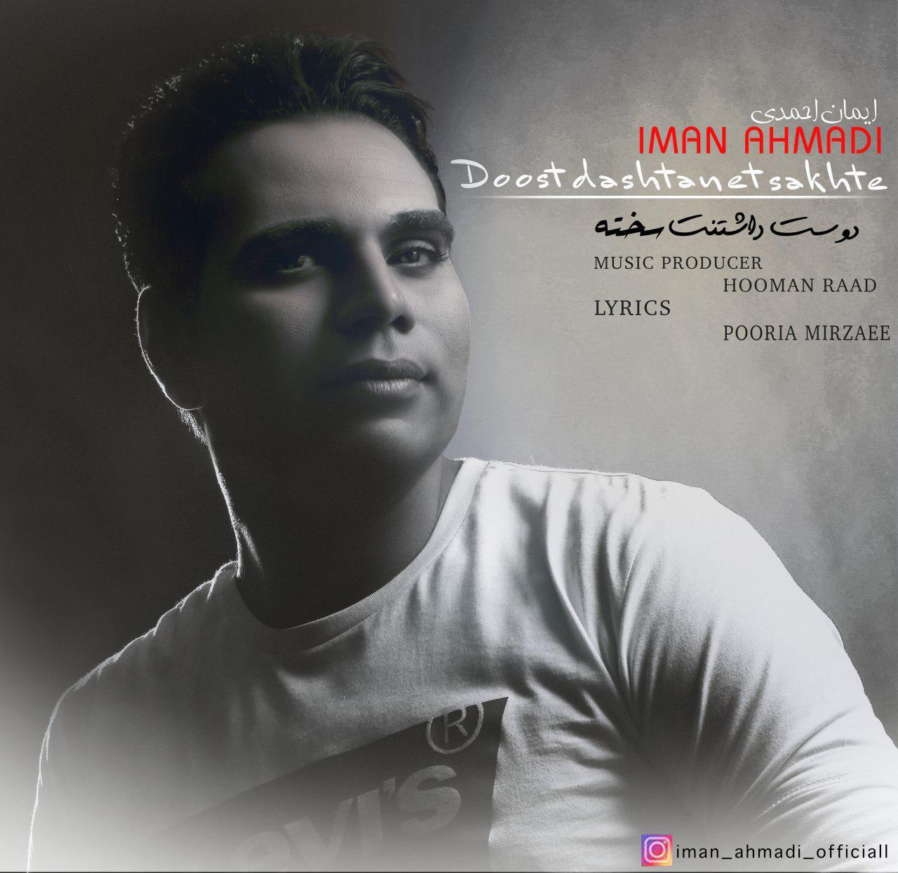 Iman Ahmadi – Doost Dashtanet Sakhte