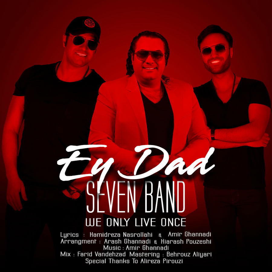 7Band – Ey Dad
