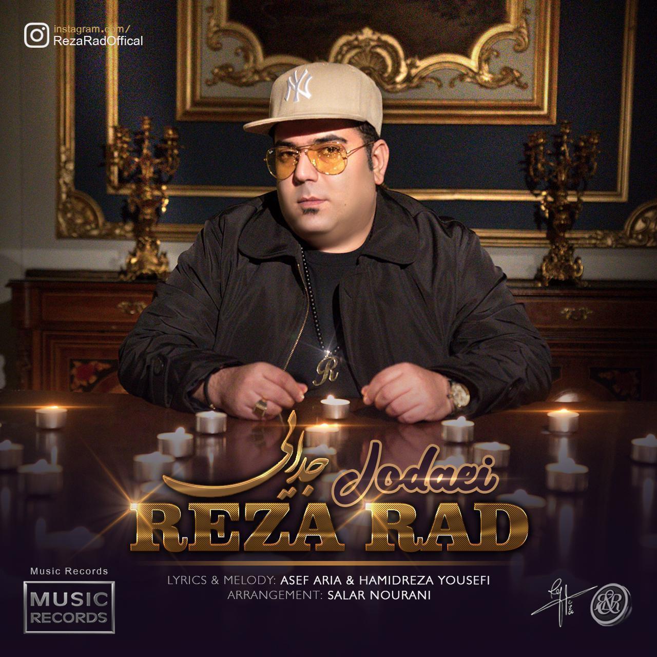 Reza Rad – Jodaei