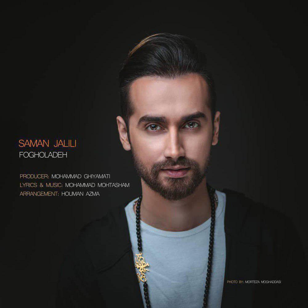 Saman Jalili – Fogholadeh