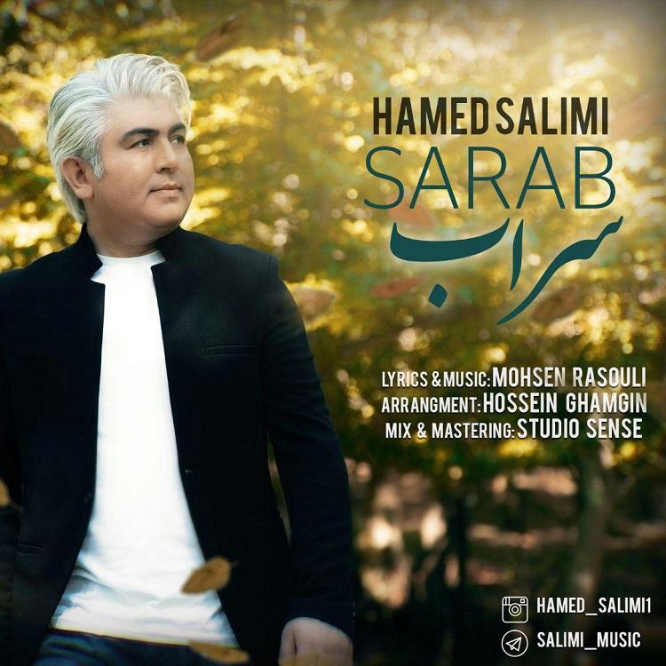 Hamed Salimi – Sarab