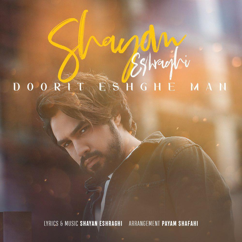 Shayan Eshraghi – Doorit Eshghe Man