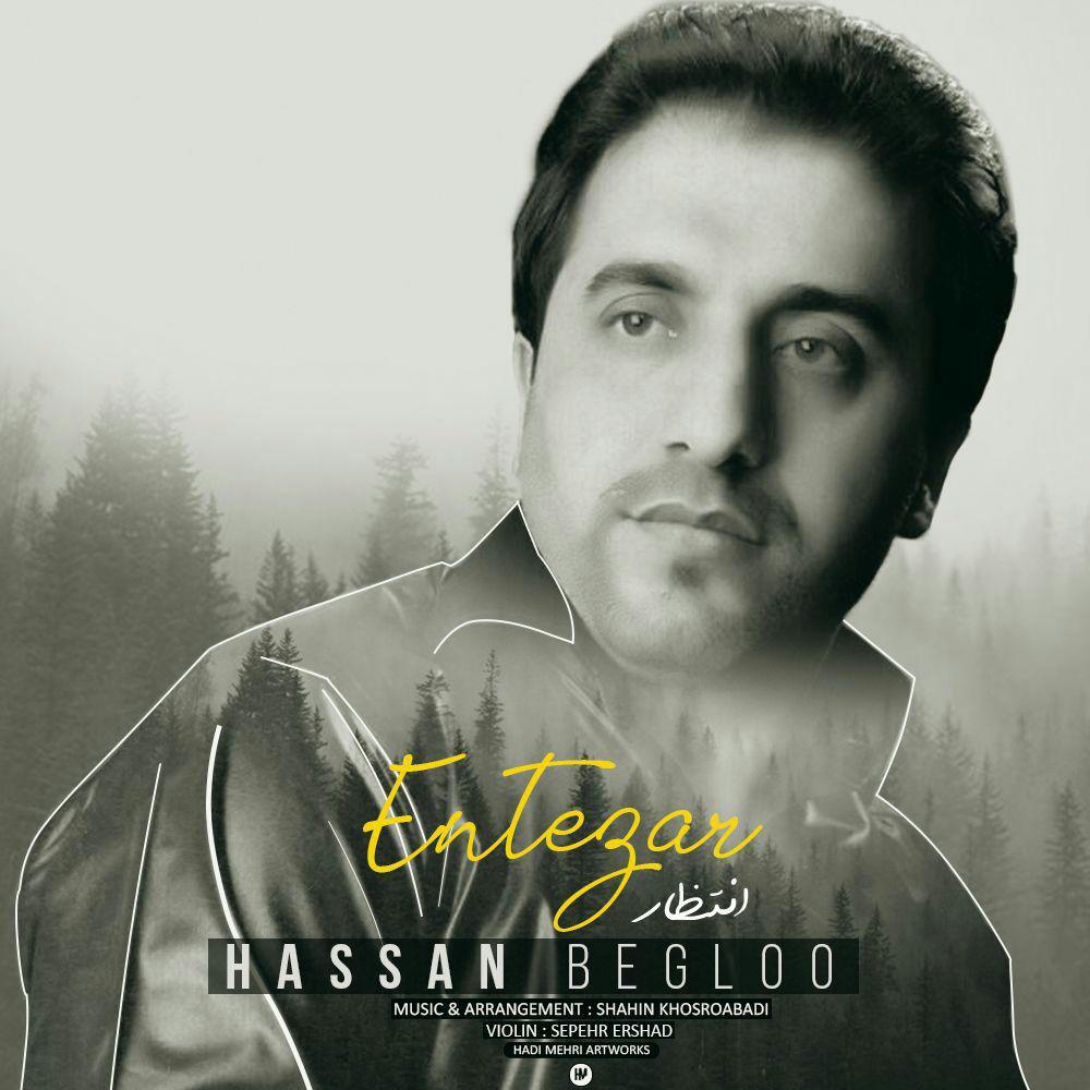 Hassan Begloo – Entezar
