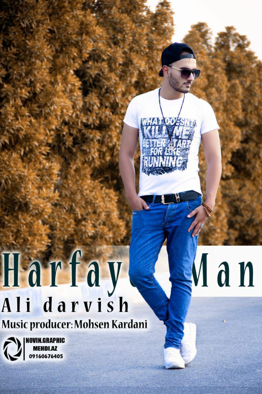 Ali Darvish – Harfaye Man