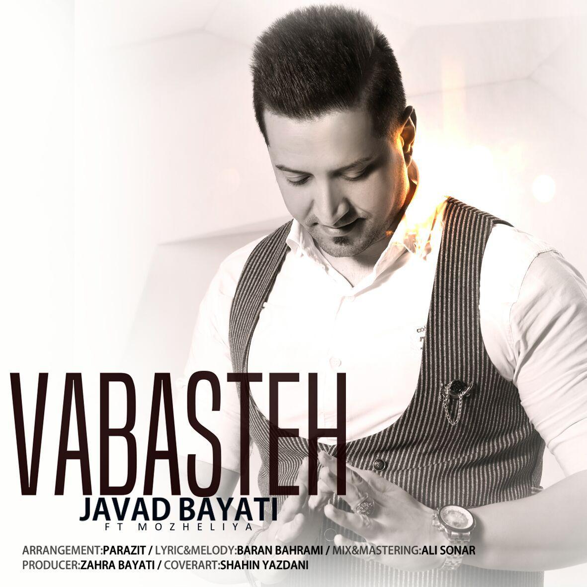 Javad Bayati – Vabasteh