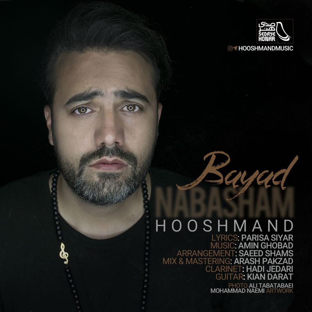 Hooshmand – Bayad Nabasham