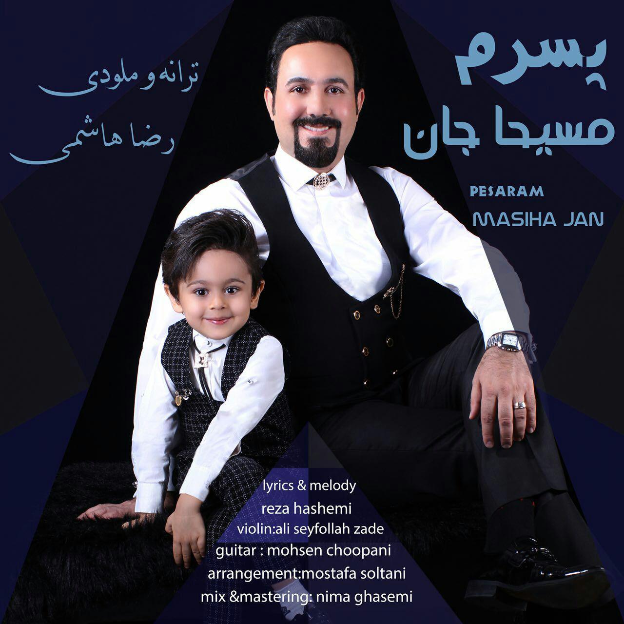 Reza Hashemi – Pesaram Masiha Jan