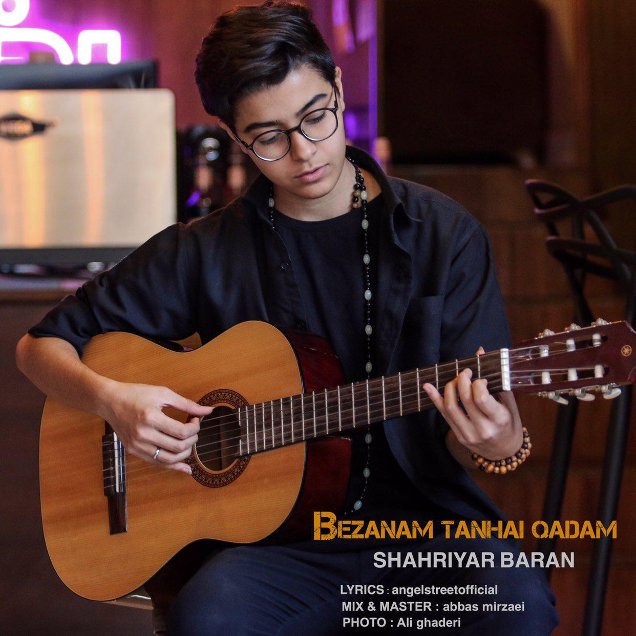 Shahriyar Baran – Bezanam Tanhai Qadam