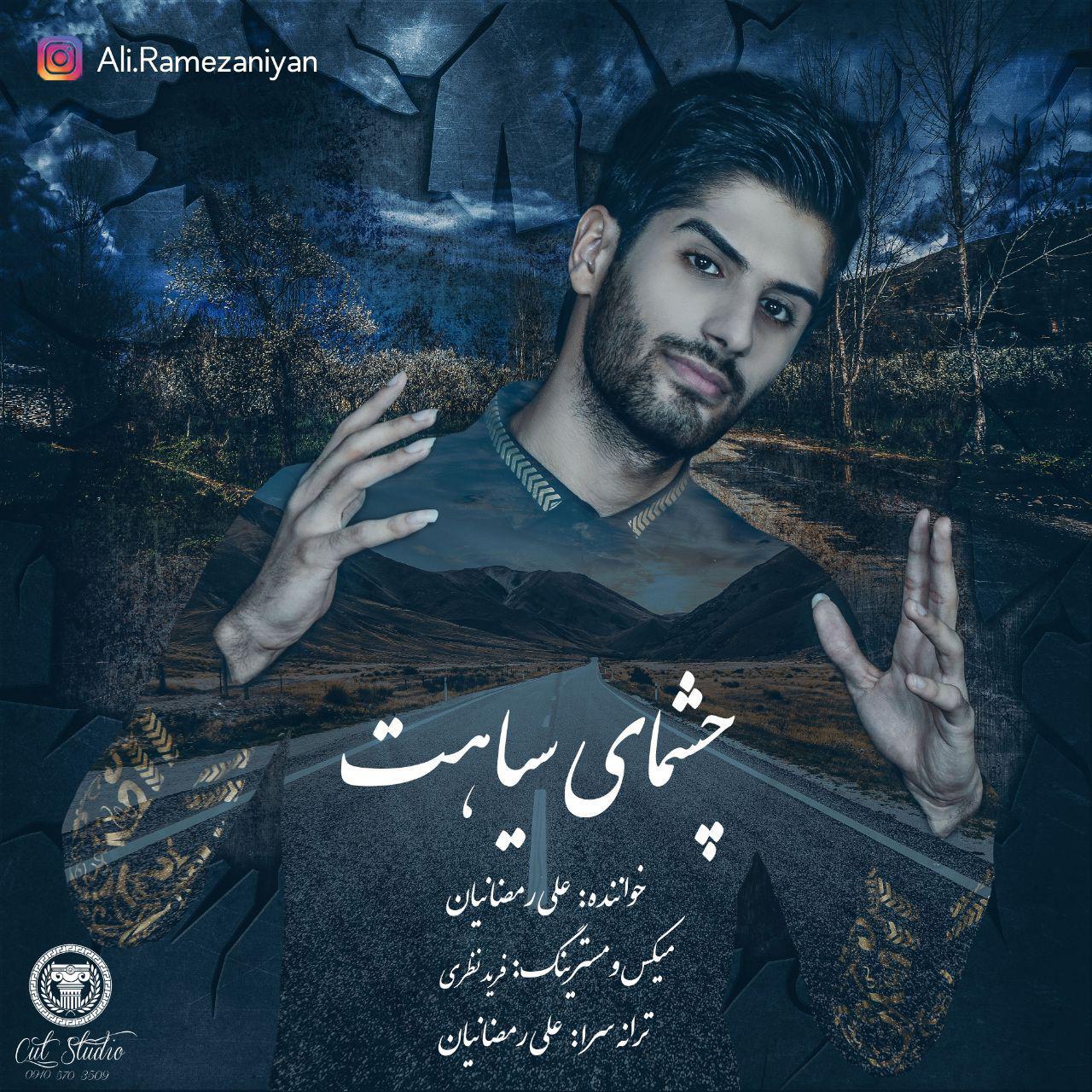 Ali Ramezaniyan – Cheshmai Siyahet