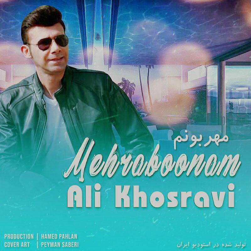 Ali Khosravi – Mehraboonam