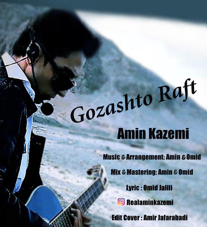 Amin Kazemi – Gozashto Raft