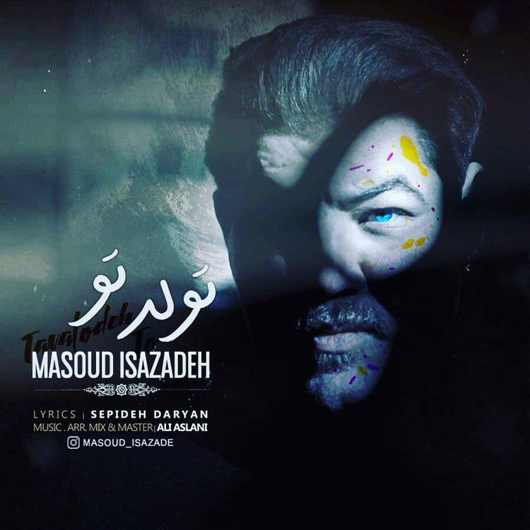 Masoud Isazadeh – Tavalodeh To