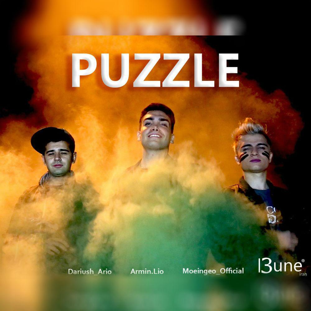 Armin Lio & Moein Geo & Dariush Ario – Puzzle