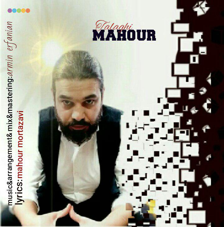 Mahour – Talaghi
