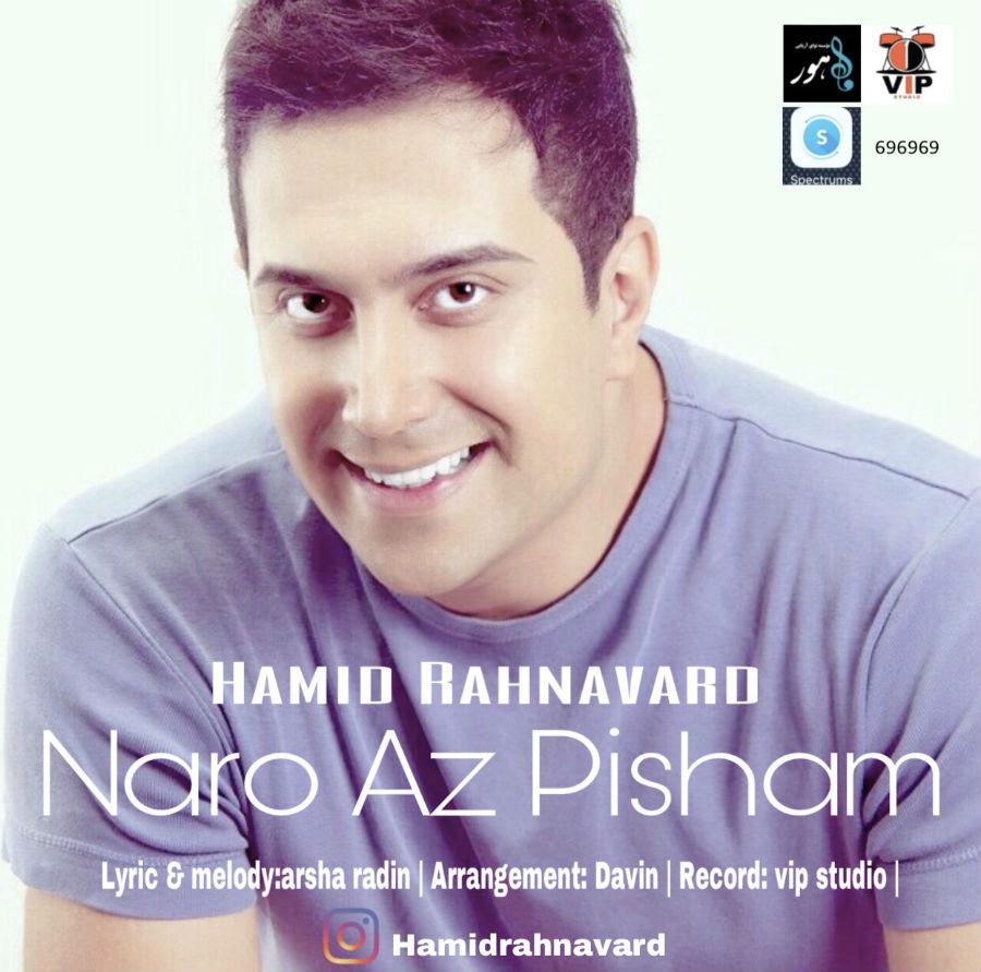 Hamid Rahnavard – Naro Az Pisham