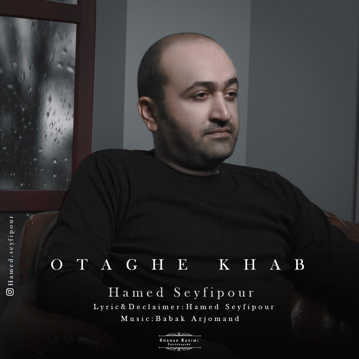 Hamed Seyfipour – Otaghe Khab