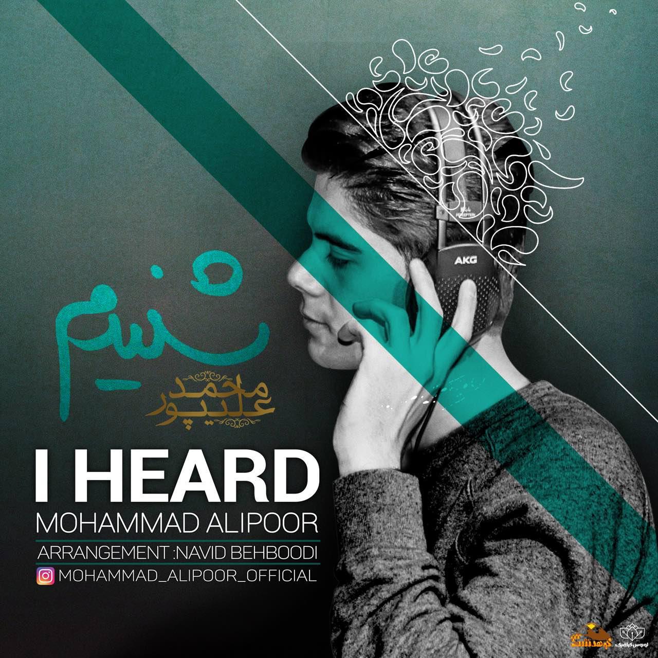 Mohammad Alipoor – Shenidam