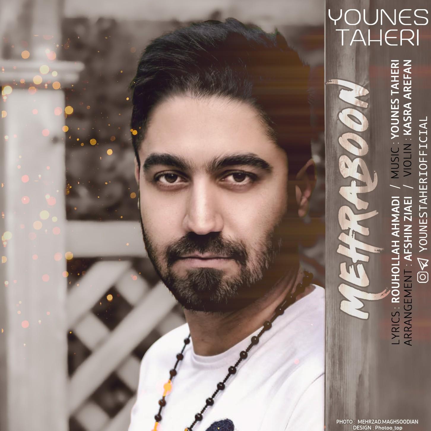 Younes Taheri – Mehraboon