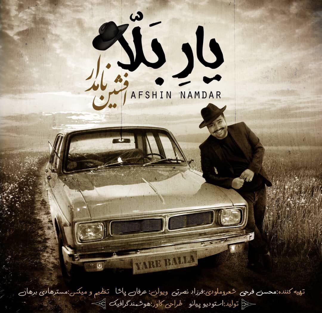 Afshin Namdari – Yare Bala