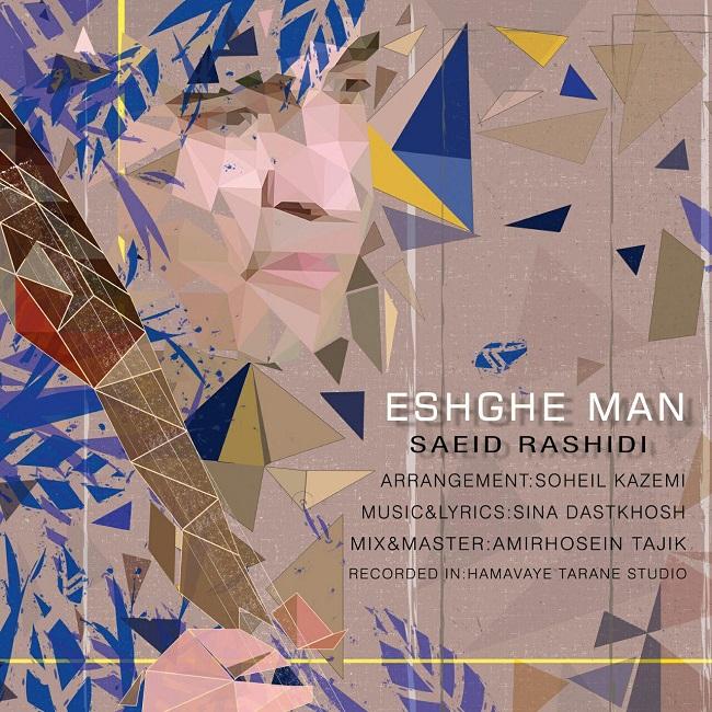 Saeed Rashidi – Eshghe Man