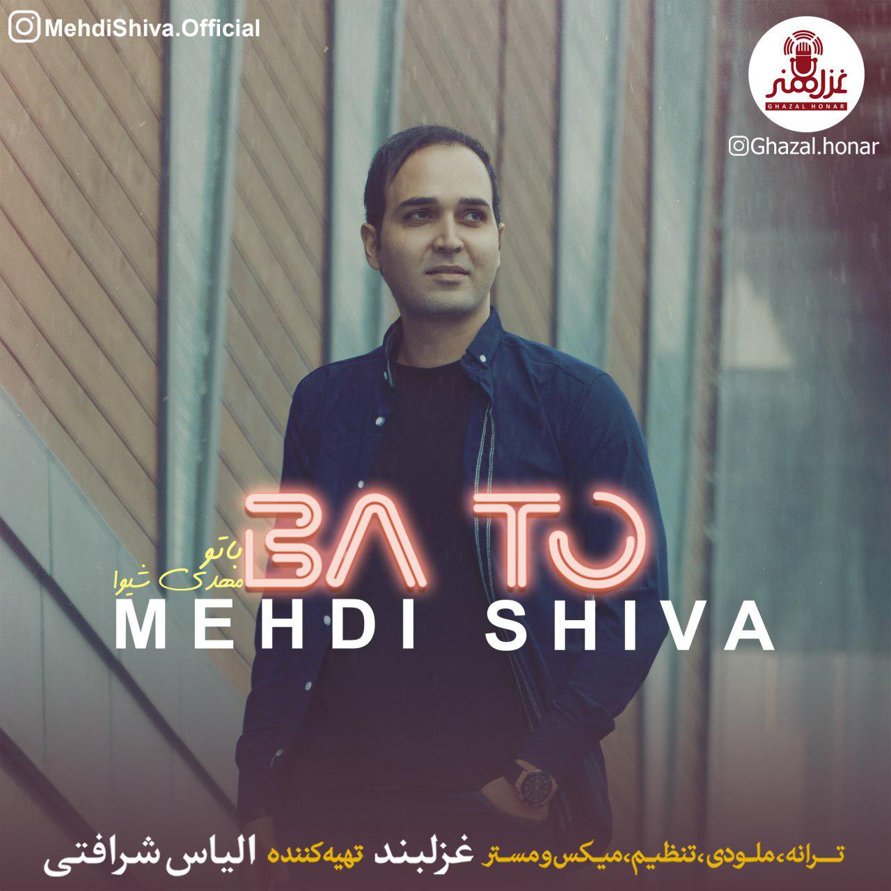 Mehdi Shiva – Ba To