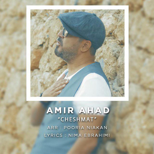 Amir Ahad – Cheshmat