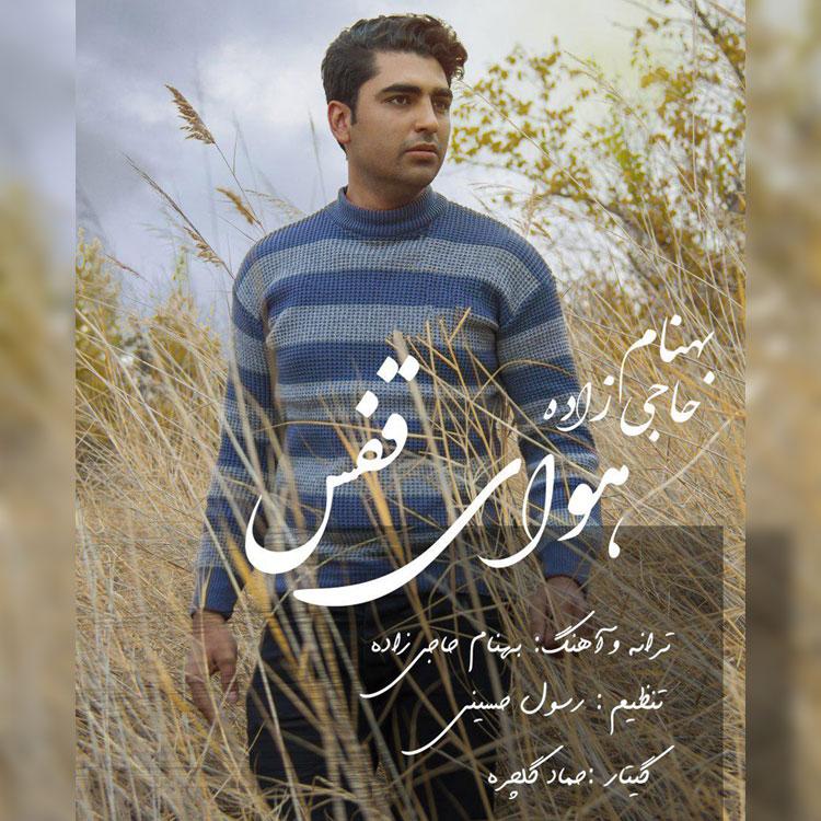 Behnam Hajizadeh – Havaye Ghafas