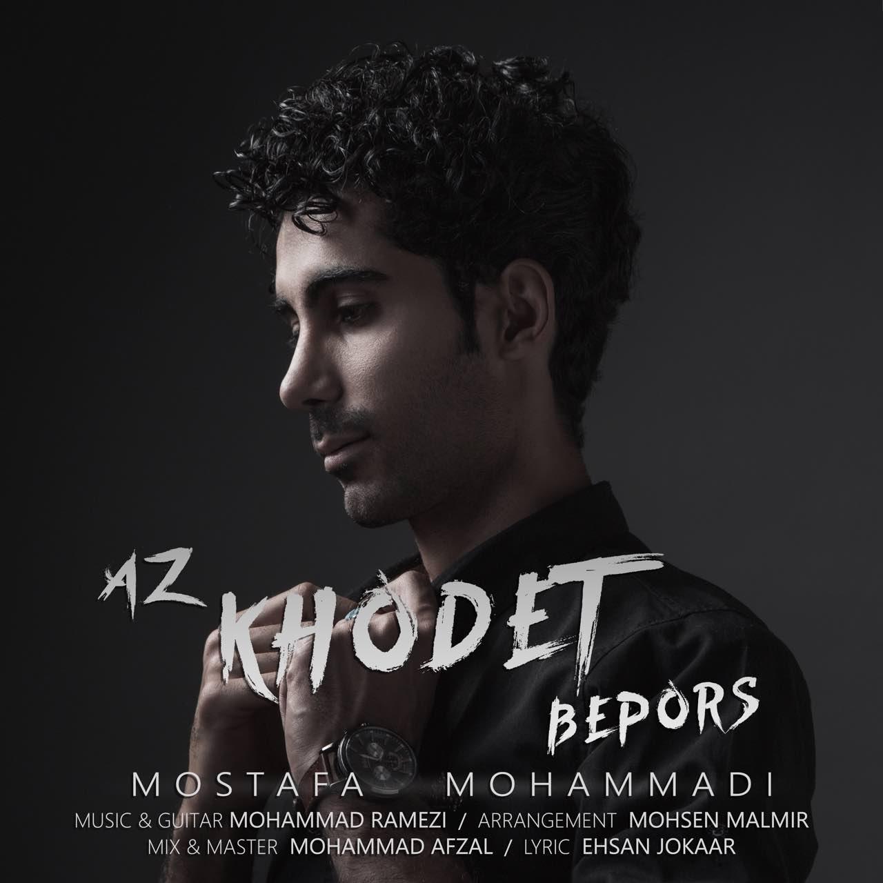 Mostafa Mohammadi – Az Khodet Bepors