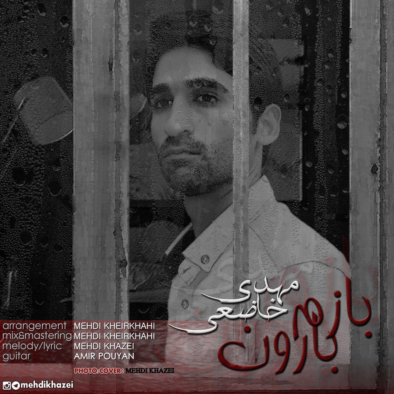 Mehdi Khazaei – Bazam Baroon