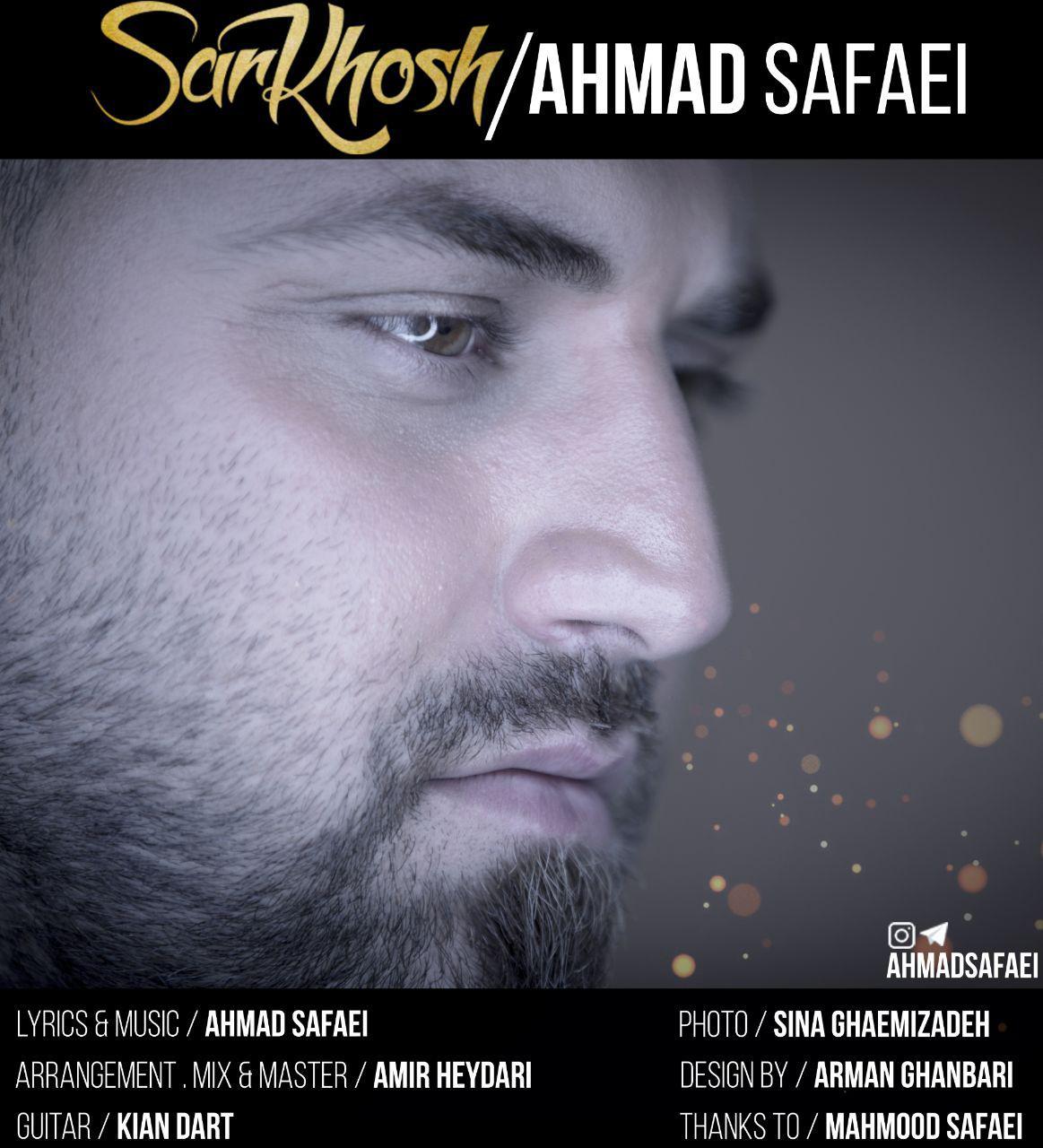 Ahmad Safaei – Sar Khosh