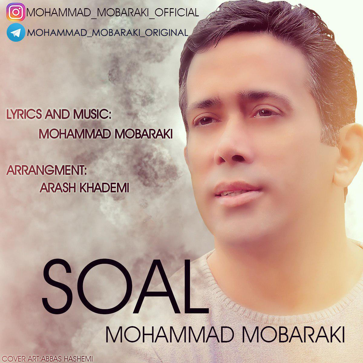 Mohammad Mobaraki – Soal