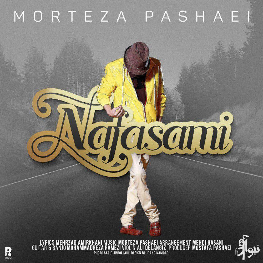 Morteza Pashaei – Nafasami