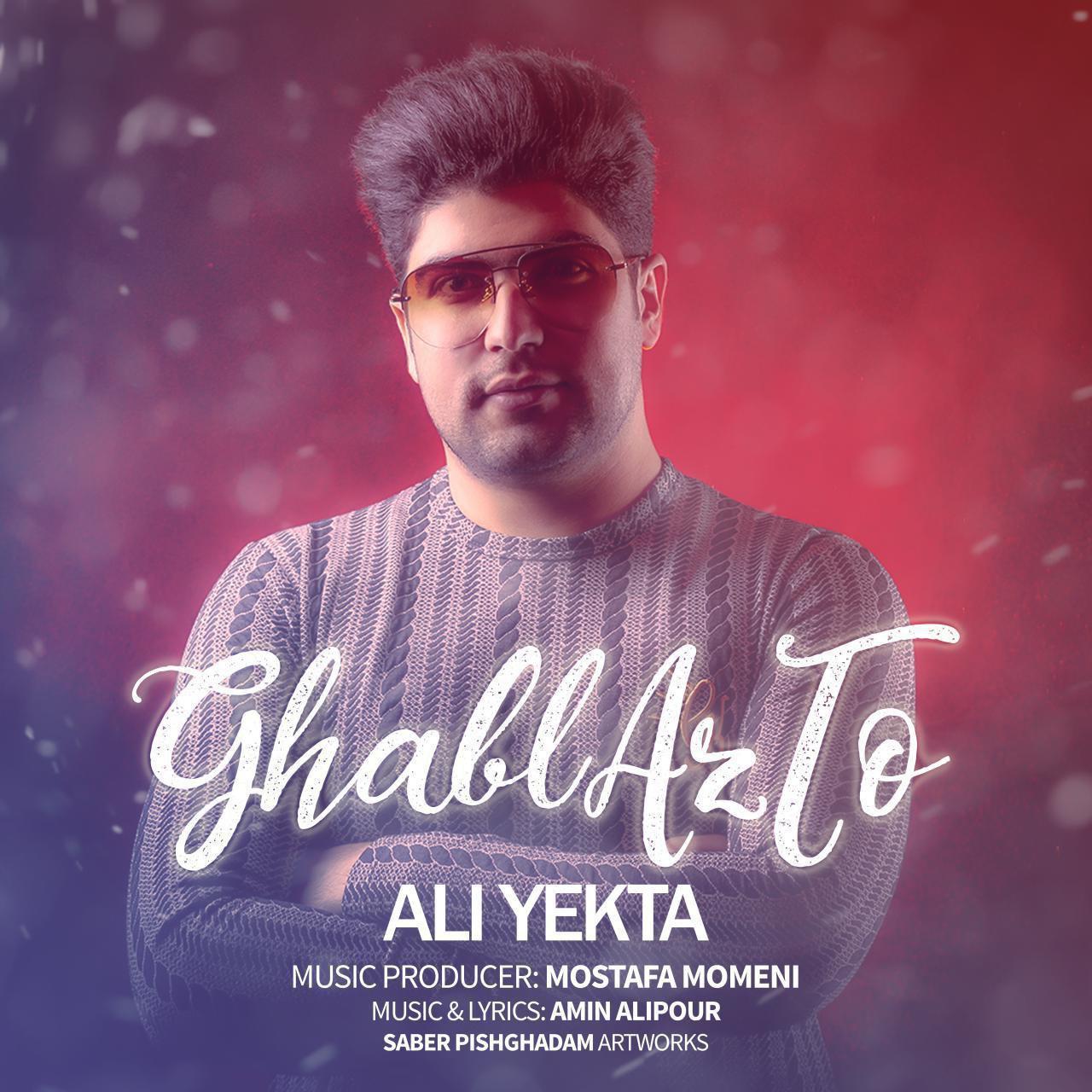 Ali Yekta – Ghabl Az To