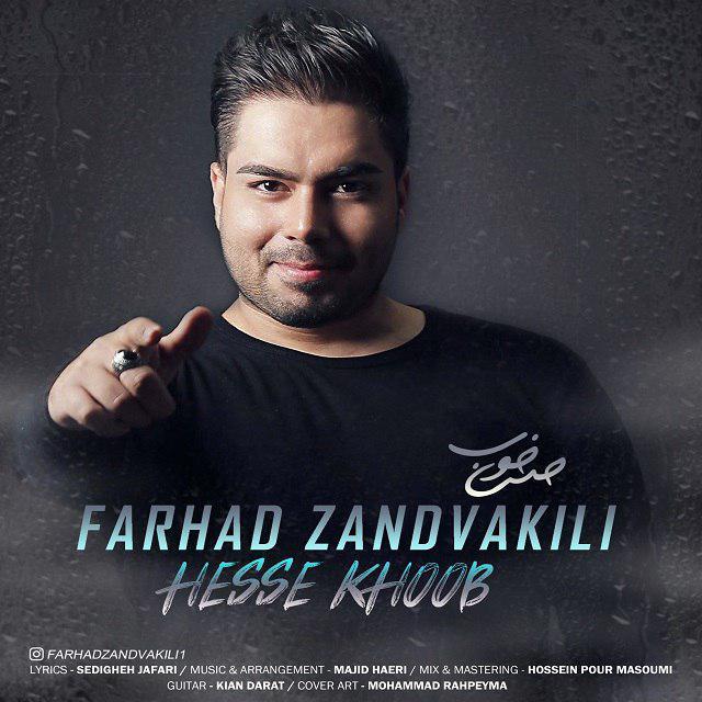 Farhad Zandvakili – Hesse Khoob