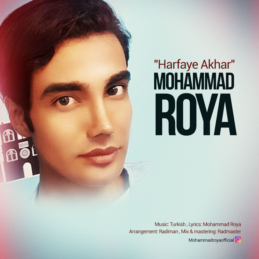 Mohammad Roya – Harfaye Akhar