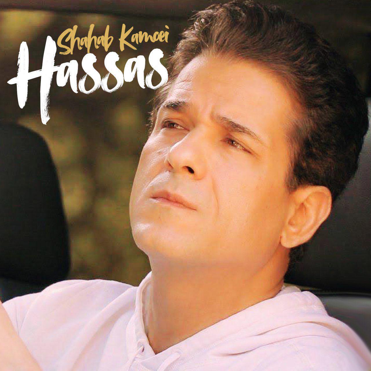 Shahab Kamoei – Hassas
