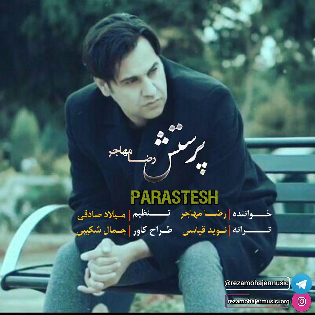 Reza Mohajer – Parastesh