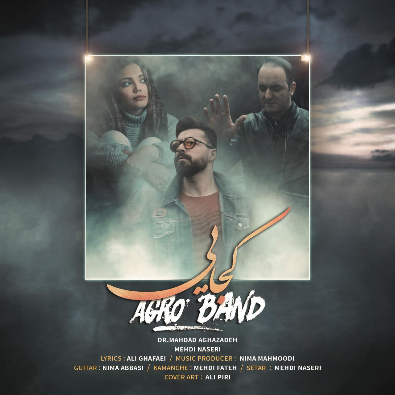 Agro Band – Kojaie (Ft Mehdi Naseri)