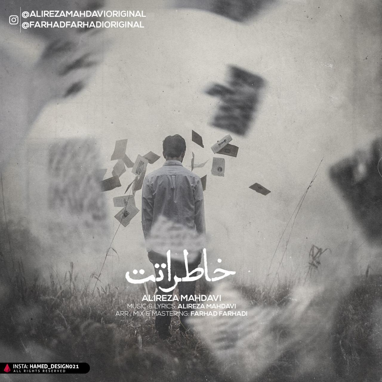 Alireza Mahdavi – Khateratet