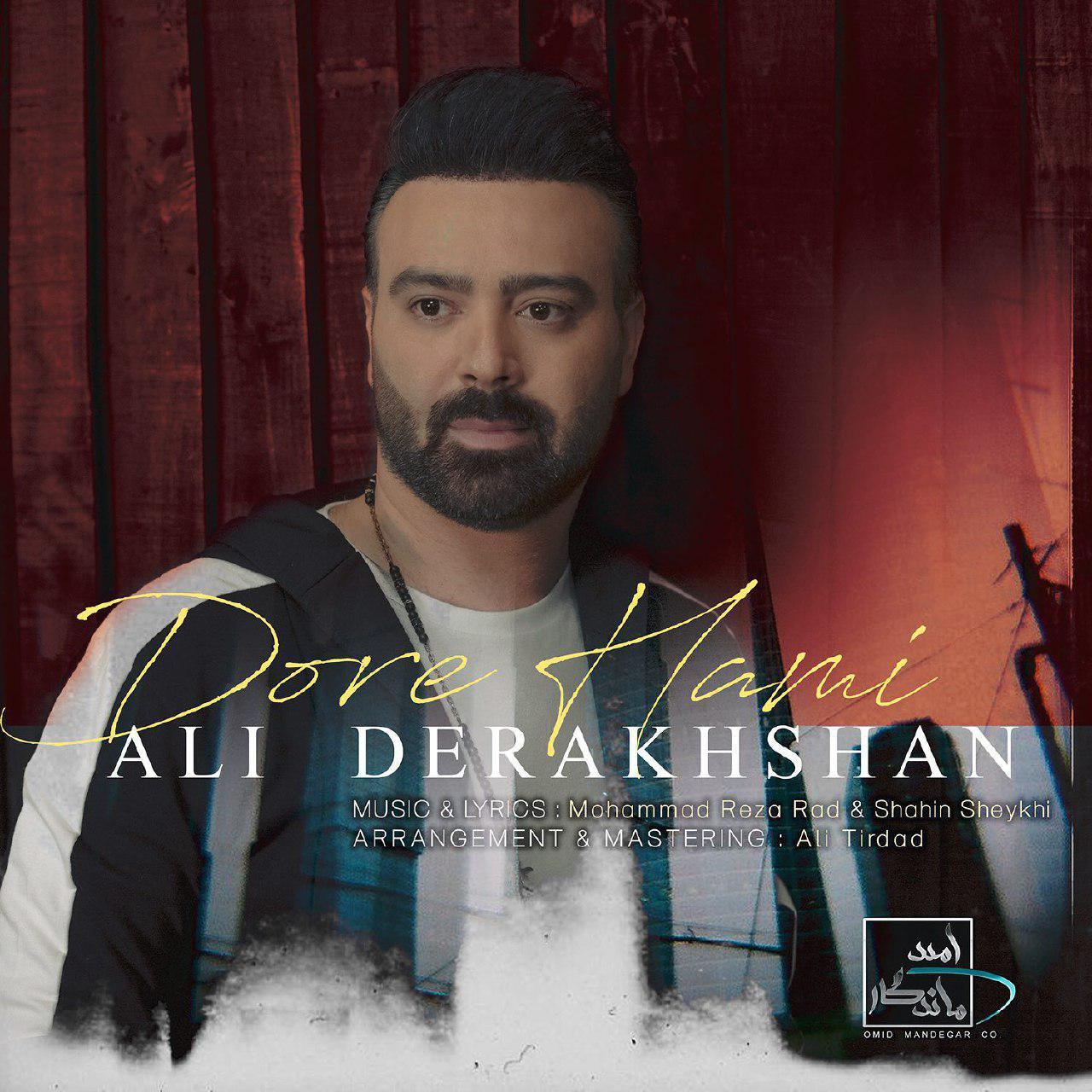 Ali Derakhshan – Dore Hami