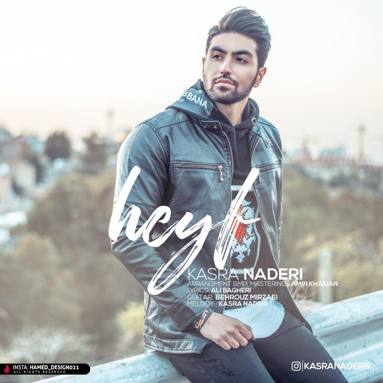 Kasra Naderi – Heyf
