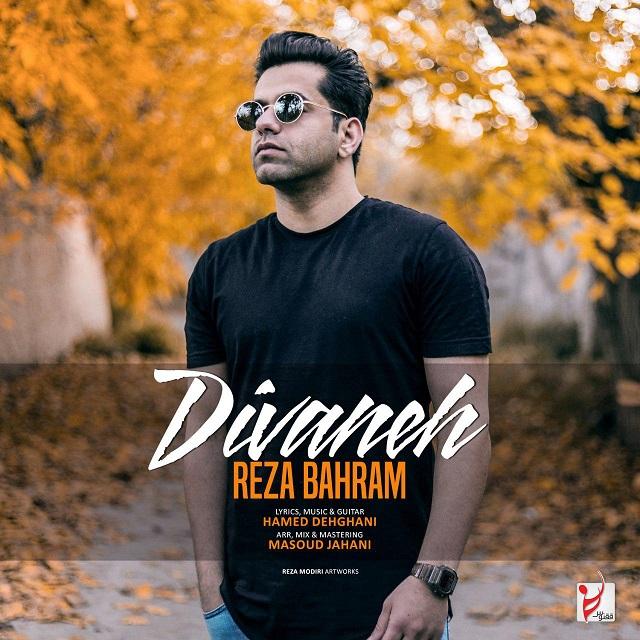 Reza Bahram - Divaneh Music | آهنگ رضا بهرام - دیوانه
