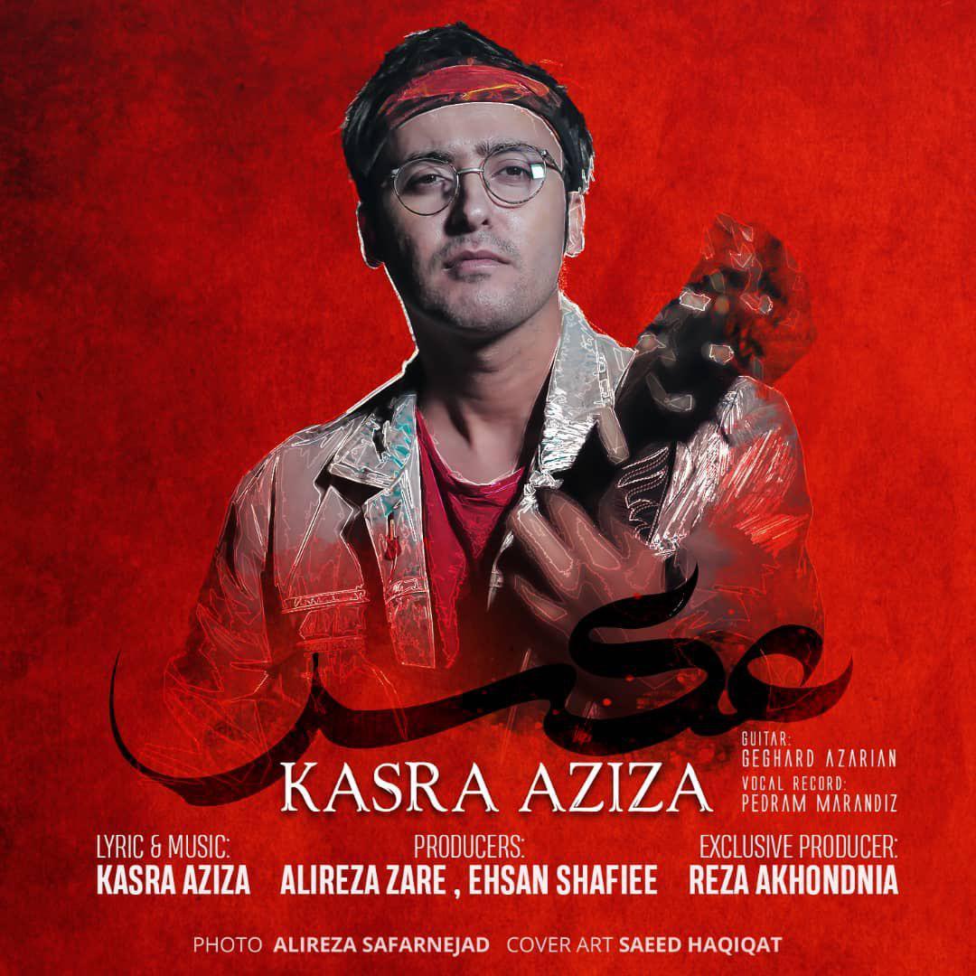 Kasra Aziza – Aks