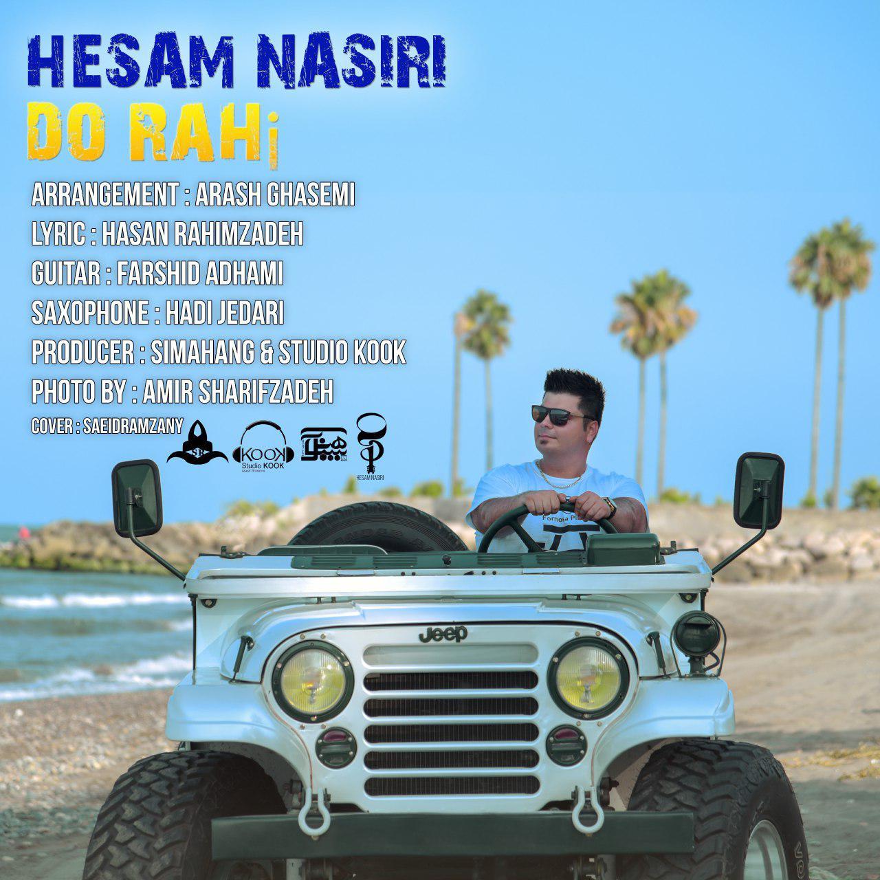 Hesam Nasiri – Do Rahi