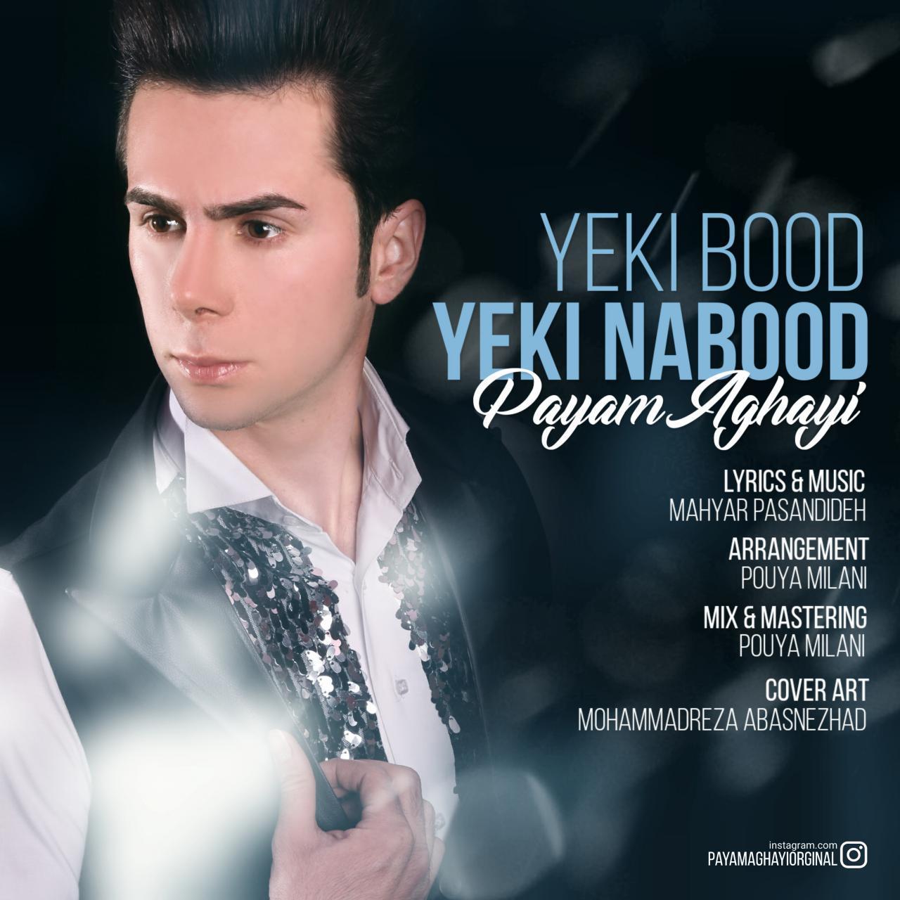 Payam Aghayi – Yeki Bood Yeki Nabood