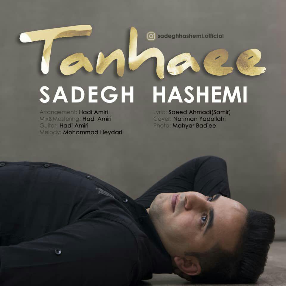 Sadegh Hashemi – Tanhaee